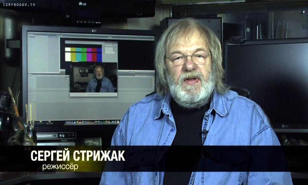 Сергей Стрижак - Здесь и Сейчас