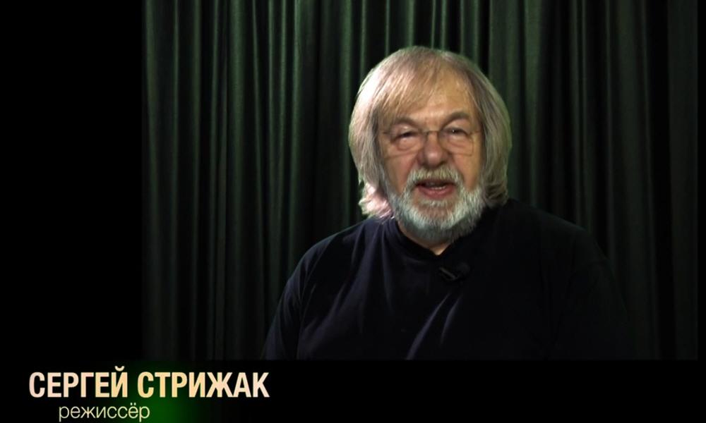 Сергей Стрижак про современную цензуру в тележурнале Здесь и Сейчас 8 марта 2013 года