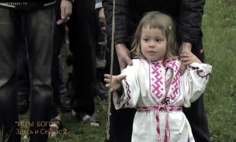 Славянские дети на празднике