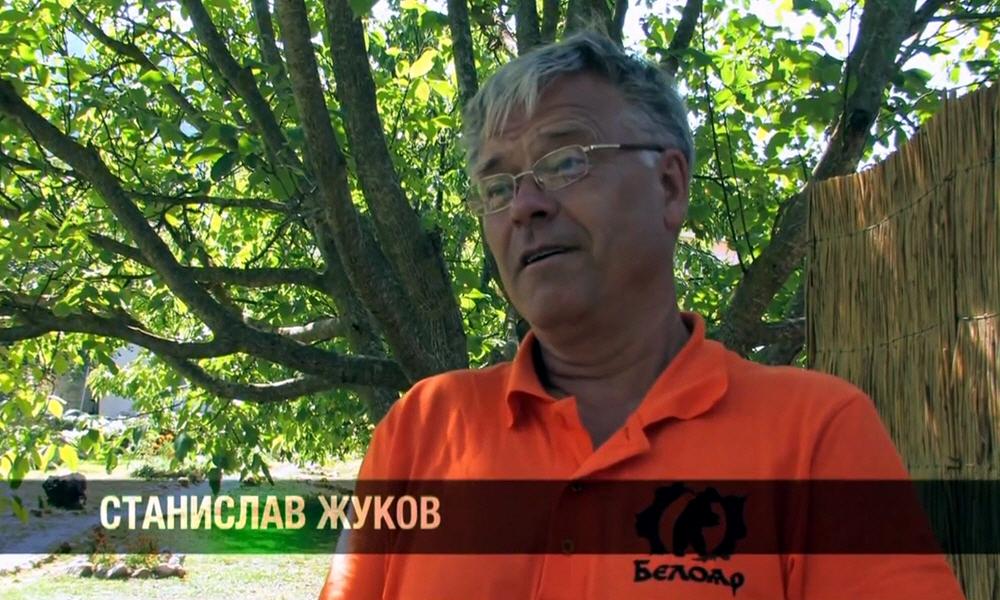 Станислав Жуков - основатель системы психофизической реабилитации Белояр